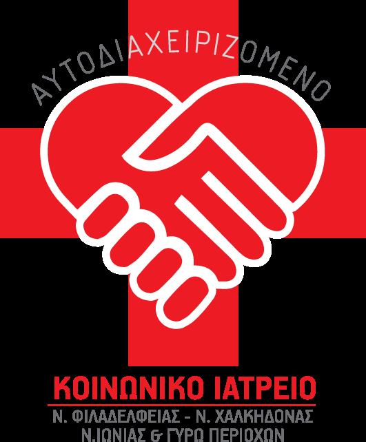 logo iatreioy